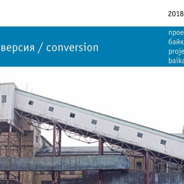Project Baikal N°55 Conversion - Industrial sites 660