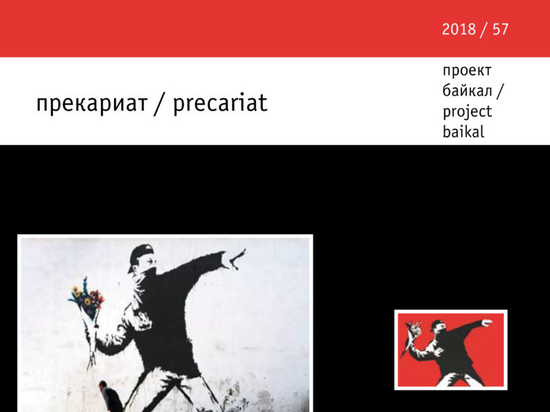 Project Baikal N°57 Precariat - City centers